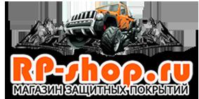 RP-shop-эксклюзивные материалы для автомобилей и не только