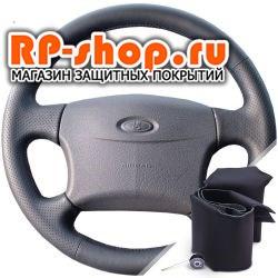 Оплетка на руль включая спицы для Лада Приора с 2007 по 2013 г.в. можно выбрать цвет нити - фото 5060