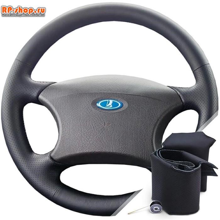 Оплетка на руль включая спицы для ВАЗ 2110 можно выбрать цвет нити - фото 5065