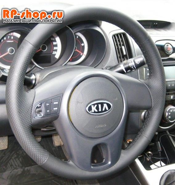 Оплетка на руль включая спицы для Kia Rio II 2009-2011 г.в. можно выбрать цвет нити - фото 5581