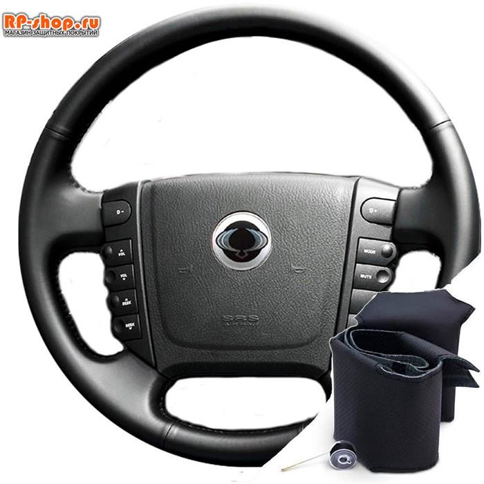 Оплетка на руль включая спицы для SsangYong Rodius I (2004-2013) можно выбрать цвет нити - фото 5633