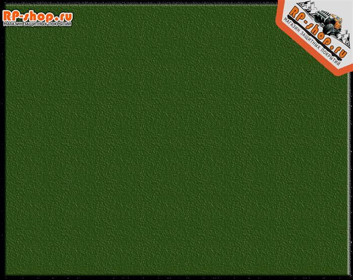 "Колер ""Армейский зеленый"" для БРОНЯТОР, БРОНЕКОР, ТИТАН, МОЛОТ, РАПТОР, АРМАТА - фото 5659"