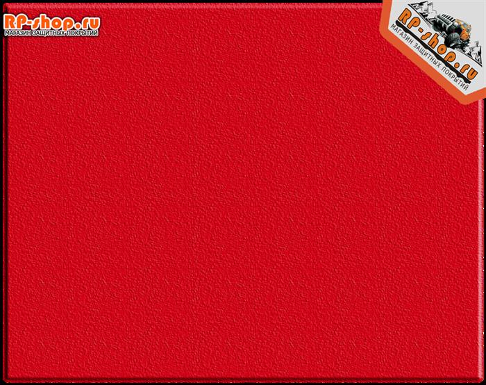 "Колер ярко-красный ""Реклама"" № 122 для БРОНЯТОР, БРОНЕКОР, ТИТАН, МОЛОТ, РАПТОР, АРМАТА - фото 5709"