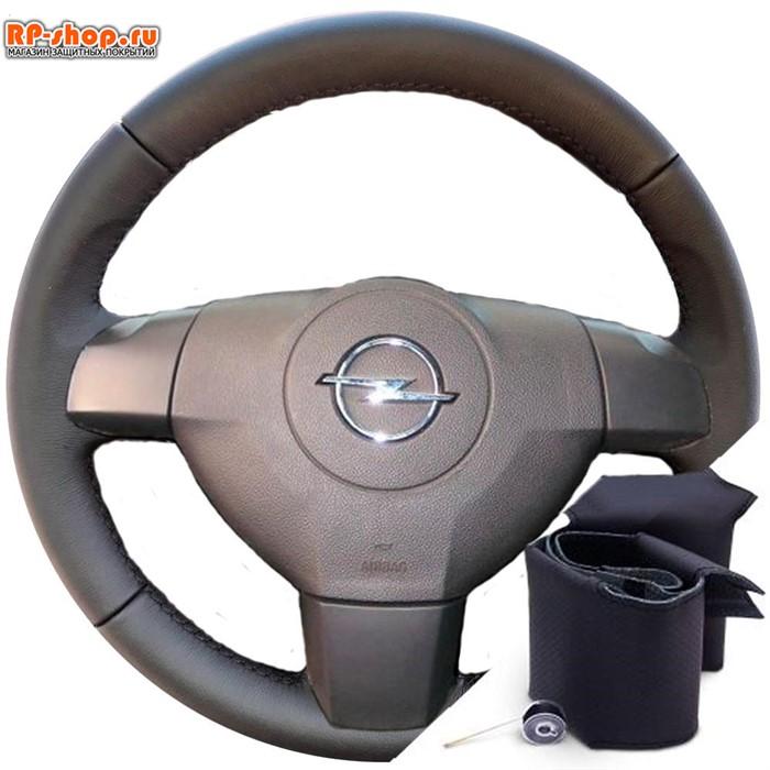Оплетка на руль включая спицы для Opel Astra H c 2004-2010 г.в. можно выбрать цвет нити - фото 5786