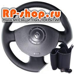 Оплетка на руль из экокожи для Renault Megane 2 2003-2008 - фото 5814