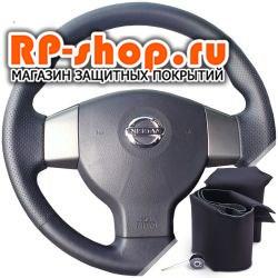 Оплетка на руль включая спицы для Nissan Tiida I c 2004-2012 г.в. можно выбрать цвет нити - фото 5850