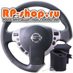 Оплетка на руль включая спицы для Nissan X-Trail 2 можно выбрать цвет нити - фото 5851