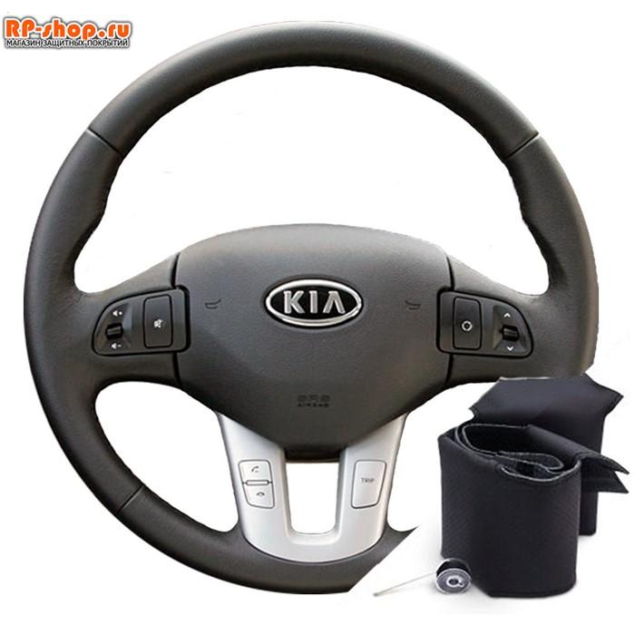 Оплетка на руль включая спицы Kia Sportage III 2010-2016 г.в. можно выбрать цвет нити - фото 5876