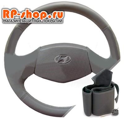 Оплетка на руль Hyundai Accent МТ0, МТ1, МТ2, AТ4 без подушки безопасности серая можно выбрать цвет нити - фото 5881
