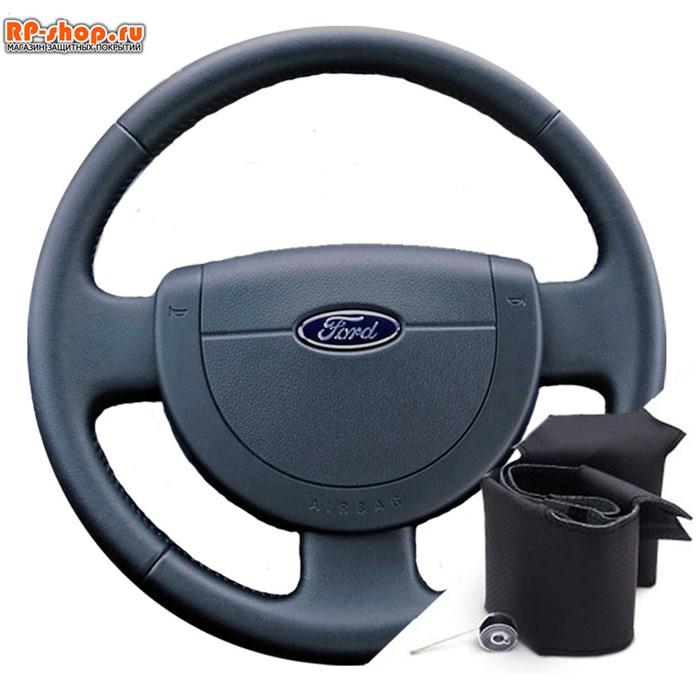 Ford Transit Connect 2002-2012 г.в. Оплетка для перетяжки руля включая спицы можно выбрать цвет нити - фото 5907