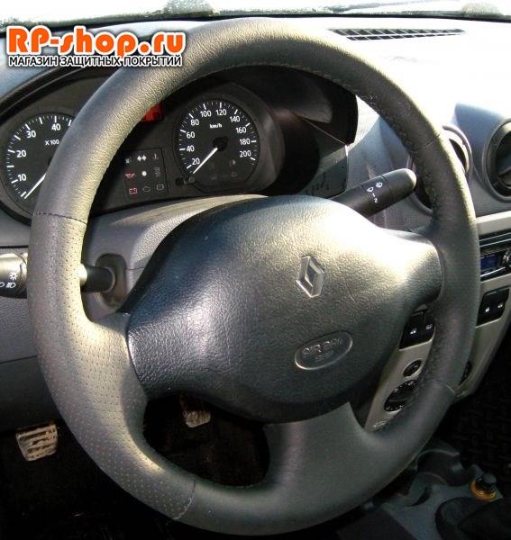 Оплетка на руль включая спицы для Renault Logan I можно выбрать цвет нити - фото 6179