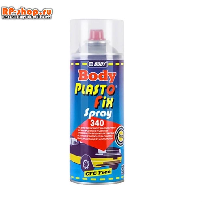 Грунт для пластика аэрозольный Body 340 Plastofix 1К (0,4 л) - фото 6378
