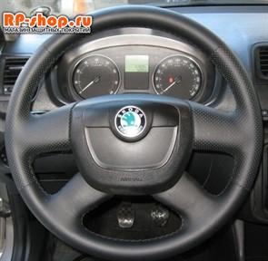 Оплетка на руль включая спицы для Skoda Yeti I (2009-2013) можно выбрать цвет нити