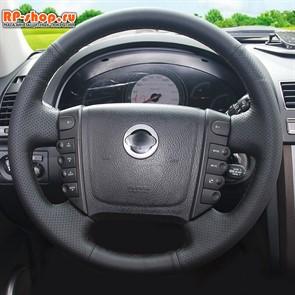 Оплетка на руль включая спицы SsangYong Kyron I 2005-2015 можно выбрать цвет нити