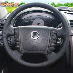 Оплетка на руль включая спицы для SsangYong Rexton I-III 2001-2017 можно выбрать цвет нити