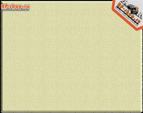Колер паста Бежевый № 228 (Черная роза) для БРОНЯТОР, БРОНЕКОР, ТИТАН, МОЛОТ, РАПТОР, АРМАТА