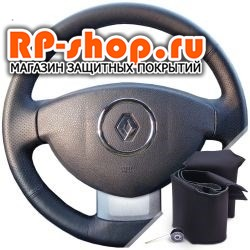 Оплетка на руль включая спицы для Renault Duster I PRIVILEGE 2011-2015 г.в. можно выбрать цвет нити