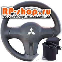 Оплетка на руль включая спицы для  Mitsubishi Colt VI можно выбрать цвет нити