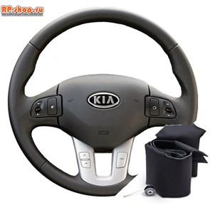 Оплетка на руль включая спицы Kia Sportage III 2010-2016 г.в. можно выбрать цвет нити