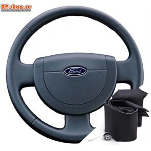 Ford Fiesta 2002-2008 г.в. Оплетка для перетяжки руля включая спицы можно выбрать цвет нити