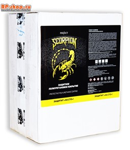 Краска Скорпион коробка 6 штук колеруемый