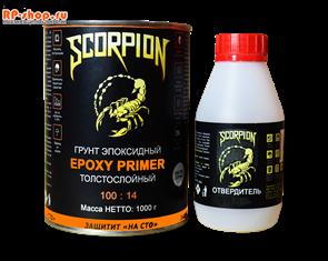 грунт скорпион 1 кг
