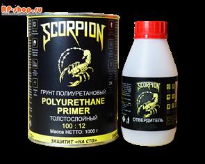 грунт скорпион полиуретановый