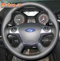 Ford Focus III 2011-2015 г.в. Оплетка для перетяжки руля включая спицы - фото 5532