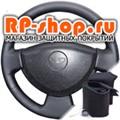 Оплетка на руль включая спицы Daewoo Nexia можно выбрать цвет нити - фото 6173